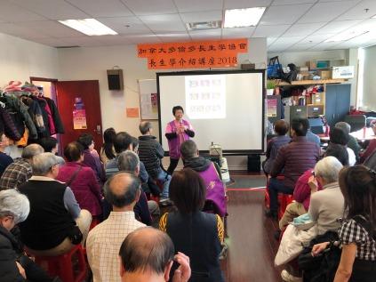 Mar 24 Markham Seminar 2
