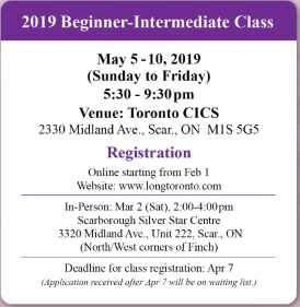 2019 registration english