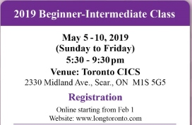 2019 Registration English