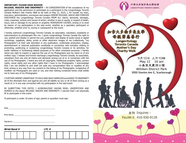 Pledge Form v2 revised Apr 6 Page 1